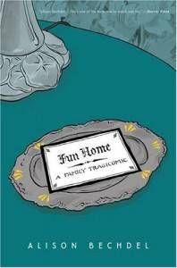 bechdel fun home book cover