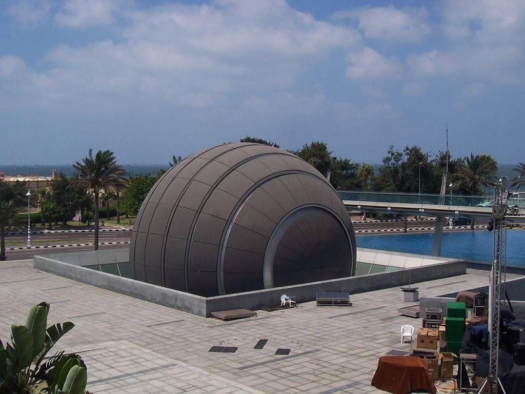 bibliotecha planetarium