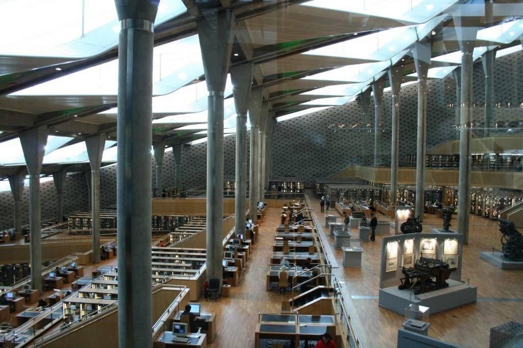 bibliotheca_alexandrina_egypt_038518