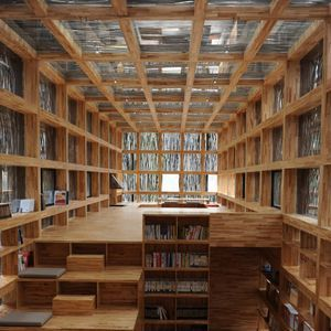 Liyuan Library Beijing China