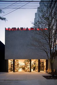 Entrance to Livraria da Vila