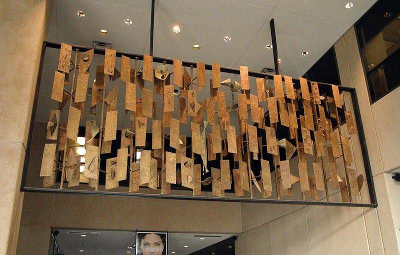 """""""Textured Screen,"""" by Harry Bertoia. Photo from Wikimedia Commons."""