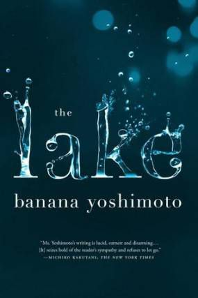 Lake Banana Yoshimoto Cover Melville House
