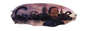 Fyodor Dostoevsky's 190th Birthday