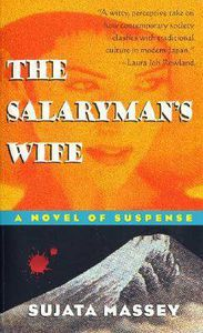 The Salaryman's Wife Sujata Massey Cover