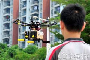 weibo_delivery_drone
