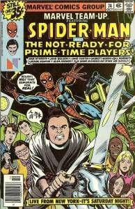 Spider-Man meets the SNL Cast