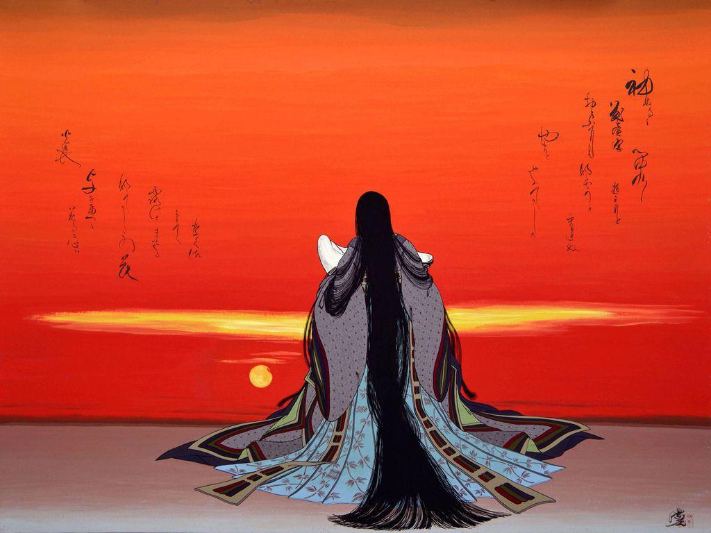 Tale of Genji Evening Glow