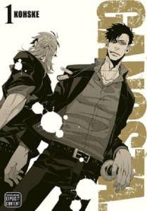 Gangsta volume 1, Dark haired man wearing dog tags, blonde man facing backwards