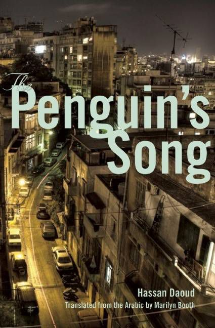 penguin's song - hassah daoud