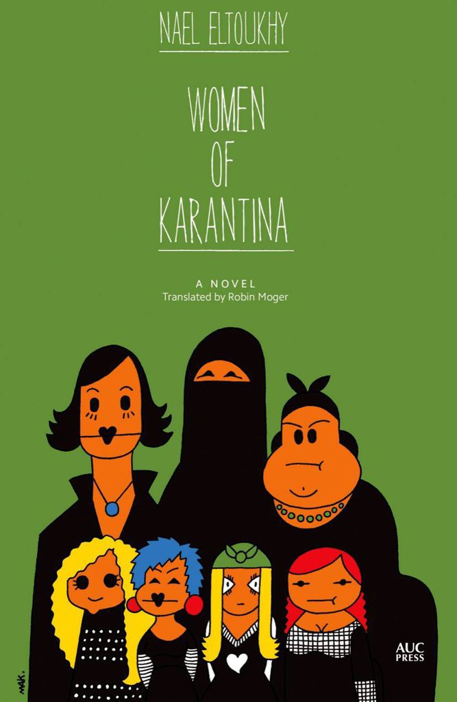 women of karantina - nael eltoukhy