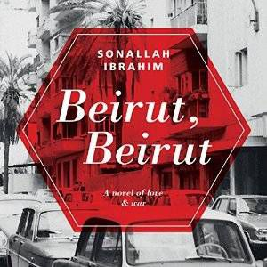 Beirut Beirut cover