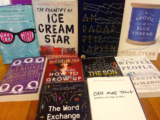 February 2015 mailbag giveaway