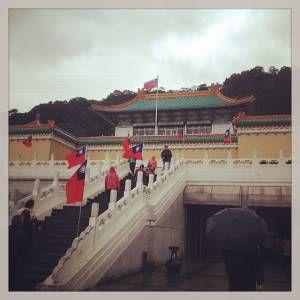 national-palace-museum-taiwan