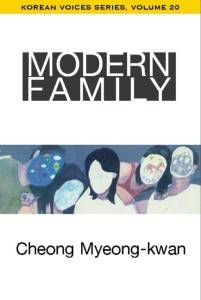 Cheon