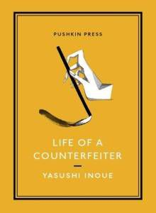 life-of-a-counterfeiter