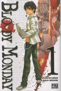 Bloody Monday volume 1 cover
