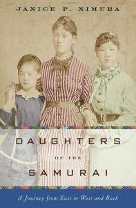 daughters-of-samurai