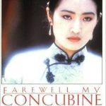 Farewell My Concubine by Lilian Lee book