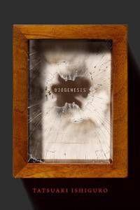 Biogenesis by Tatsuaki Ishiguro, translated by Brian Watson and James Balzer