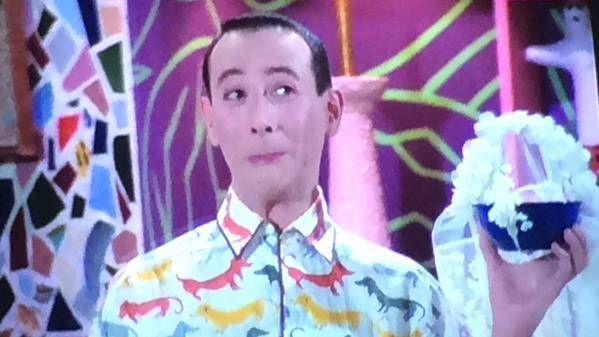 Pee Wee Herman marry fruit salad