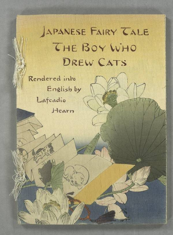 Japanese fairy tale, The Boy Who Drew Cats. Rendered into English by Lafcadio Hearn. Illustrated with Japanese wood block prints. From the NYPL digital archive.
