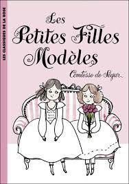 Les Petites Filles Modeles