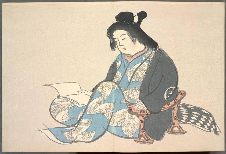 """""""Reading Lady"""" - Sekka Kamisaka"""