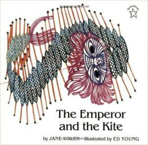 The Emperor and the Kite by Jane Yolen cover