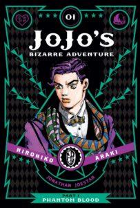 A Guide to JoJo's Bizarre Adventure