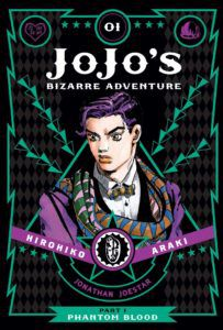 JoJo's Bizarre Adventure Phantom Blood volume 1. Art by Hirohiko Araki. VIZ Media/Shueisha.