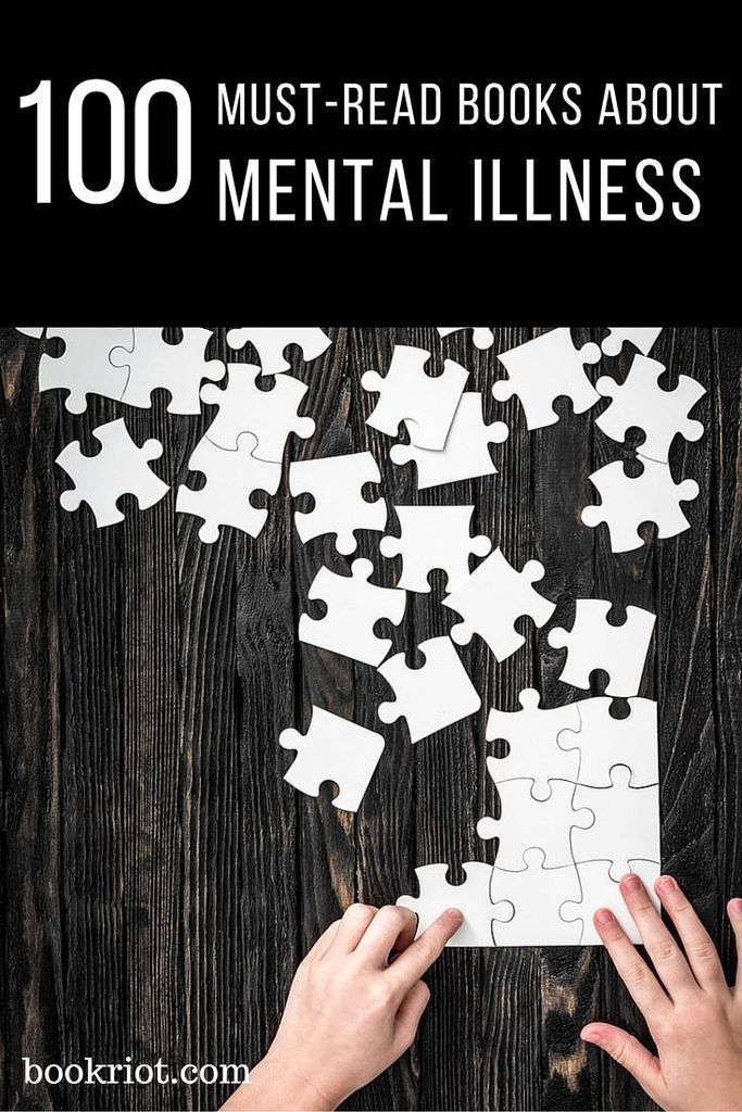 100 must-read books about mental illness