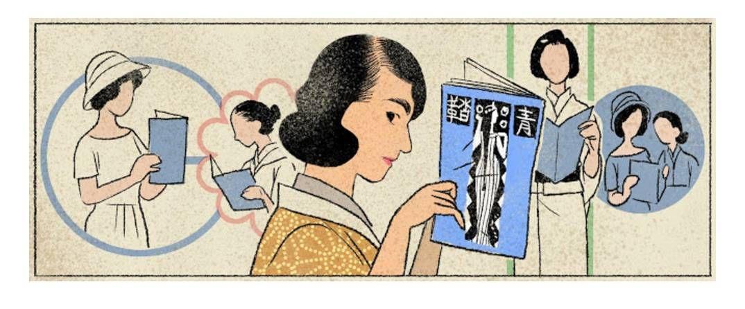 2:10:14 Raicho Hiratsuka's 128th Birthday Japan