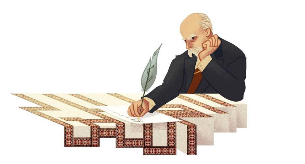 3:9:14 Taras Shevchenko's 200th Birthday (born 1814) Ukraine