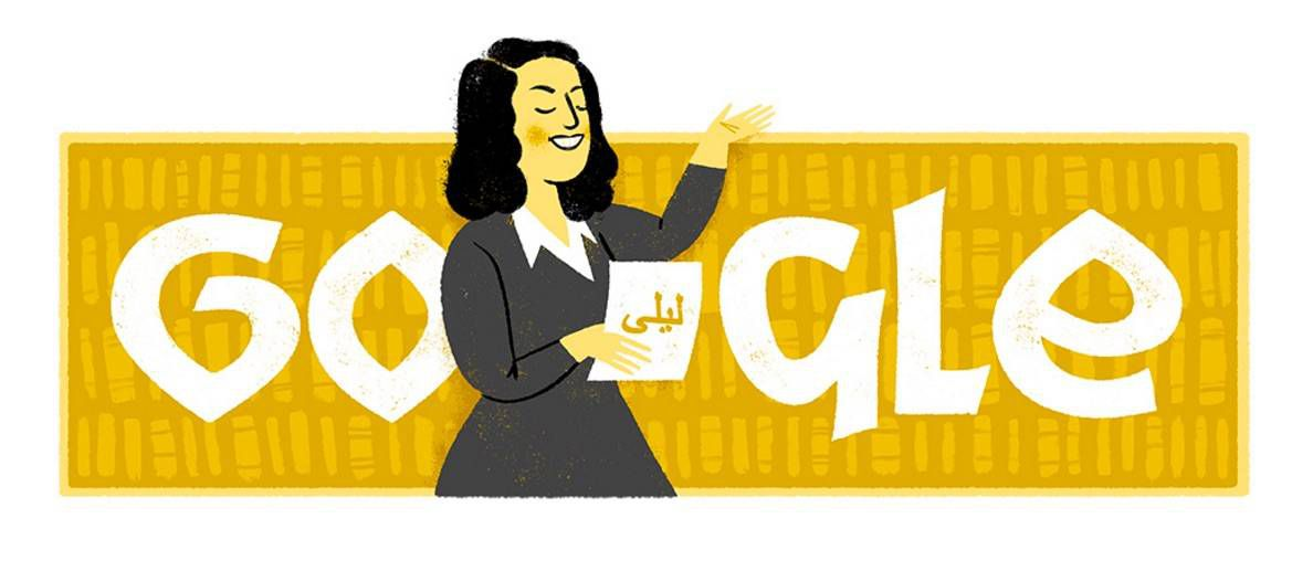 8:8:15 Latifa al-Zayyat's 92nd Birthday Northern Africa:Egypt