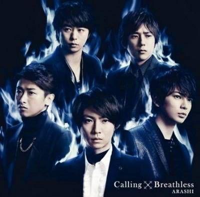 Arashi_Calling_x_Breathless_40th_Single_Cover