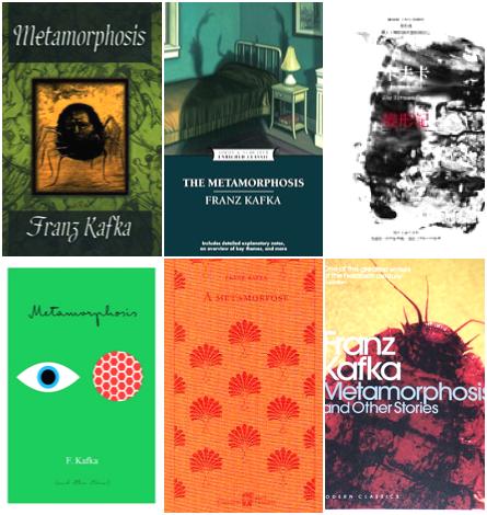 Metamorphosis Collage 5