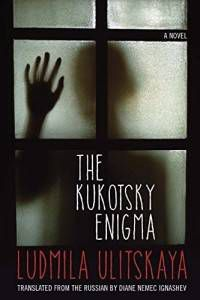 The Kukotsky Enigma