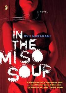 In the Miso Soup cover image
