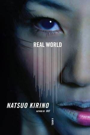 real world natsuo kirino