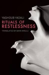 Yadali