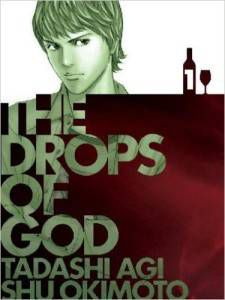 The Drops of God by Tadashi Agi