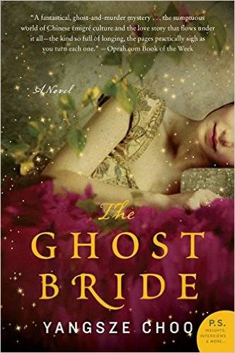 cover of The Ghost Bride by Yangsze Choo