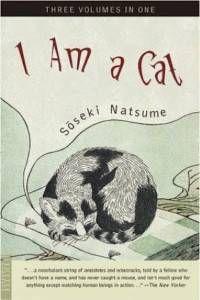 I Am a Cat by Soseki Netsuke