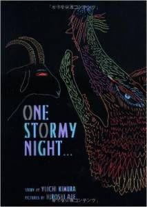 one stormy night yuichi kimura
