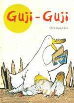Guji Guji book cover