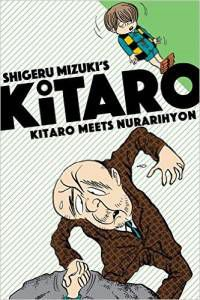 Cover of Drawn & Quarterly's edition of Kitaro Meets Nurarihyon