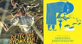 netflix-streaming-book-adaptations-detective-byomkesh-bakshy