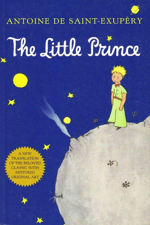 The Little Prince by Antoine de Saint-Exupéry