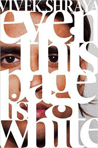 cover-of-even-this-page-is-white-by-vivek-shraya